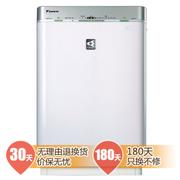 大金 空气清洁器MCK57LMV2-W经典白