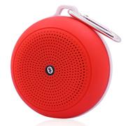 沐阳 MY168BR 高品质插卡蓝牙运动音箱 高保真16芯双磁喇叭 震撼音质 红色