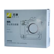 尼康 清洁套产品图片主图