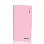 给力源 移动电源15000毫安特大容量 通用手机平板双USB带灯 货到付款 粉红色