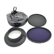 卡色 尼康14-24mm 2.8G镜头 UV镜 滤镜支架MC UV保护滤镜 CPL ND镜 套装三