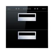 其他 乐宜嘉(Nca) D006 消毒柜 嵌入式家用消毒碗柜 臭氧红外 灭菌消毒箱