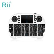 其他 美国Rii mini i8无线蓝牙迷你键盘 游戏键盘 多媒体键盘 智能键盘 黑色