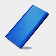 TXR 大容量三星手机通用iphone6小米充电宝20000小米移动电源20800毫安 女 天空蓝
