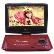 恒晨 便携式移动DVD小电视机 GT936 11.5寸插卡视频播放器游戏机 酒红色