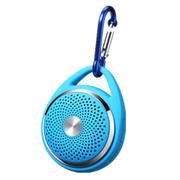 SANSUI 无线蓝牙插卡音箱 便携手机迷你电脑小音响 户外车载低音炮 天蓝色