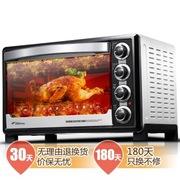 德尔玛 EZ328R 高端不锈钢 家用 32.8L 多功能 大容量  全温型电烤箱(烤叉升级版)
