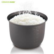 其他 海纳斯(HANASS)新款迷你电饭煲便携式小电饭锅 煮饭锅蒸煮饭盒 1.2L内胆 电煲内胆