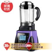 其他 好生活(TOPLIFE)TL-780B破壁料理机加厚玻璃 加热熬煮技术家用多功能搅拌机