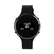 威马仕 蓝牙智能手环手表  健康运动计步器防盗手机伴侣 智能穿戴腕表 黑色