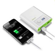 色格(SECAS) L8正品智能手机通用充电宝器便携式移动电源9000毫安备用电池 白+绿