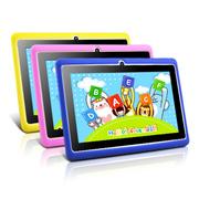 其他 智慧城A3宝贝电脑 早教学习机 小学生专用点读机 幼儿故事机 安卓系统WIFI上网 陶瓷白色 官方标配