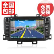 杰航(Jiehang) 中华H230导航H320 H330专用H530车载DVD导航仪一体机V5倒车影像gps 中华H320 DVD导航仪+倒车影像