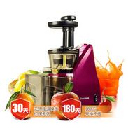 其他 Zoke中科电 YZ1001 原汁机低速电动水果家用榨汁机 婴儿豆浆果汁机 紫色