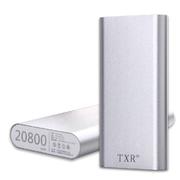 TXR 大容量三星手机通用iphone6小米充电宝20000小米移动电源20800毫安 女 优雅白