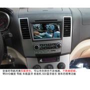 泰洋星 海马福美来2代3三代海福星马自达323骑士7普力马专用DVD导航仪一体机车载嵌入式 海马骑士7 出厂标配