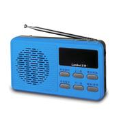 蓝慧 收音机 老人插卡音箱 MP3迷你音响便携式随身听音乐播放器 天蓝色