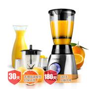 其他 Zoke中科电 zz102多功能 榨汁机 不锈钢家用电动水果豆浆机果汁机 不锈钢