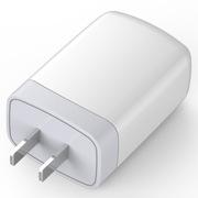 羽博 YB-703电源适配器/座充头 3C认证 四口USB  5V/2A苹果iPad充电器 USB万能充 通用