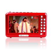 好牧人 S529 圣经播放器 高清视频基督教点读机 圣经收音机 圣经机 基督教播放器 红色 套餐二