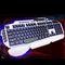 其他 蝙蝠骑士T20黑/白键盘鼠标套装 蝙蝠骑士六色呼吸灯游戏鼠标套装 有线 升级版 T3200炼狱+T20白色键盘产品图片4