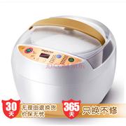 生活日记 大容量电炖锅电炖盅煮粥锅煲预约定时全自动 四段保温bb煲