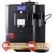 西门子 TE711809CN 原装进口 全自动咖啡机(黑色)