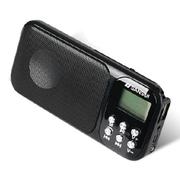 SANSUI A47 迷你小音响便携老人收音机mp3插卡音箱播放器 黑色