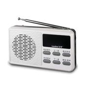 蓝慧 收音机 老人插卡音箱 MP3迷你音响便携式随身听音乐播放器 白色