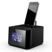 SENBOWE 低音无线蓝牙音响 床头 闹钟蓝牙音箱可插卡 FM数字立体声收音机 黑色