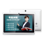 其他 智慧城A3升级版智能学习机 7寸双核平板电脑 小学初中高中同步点读 陶瓷白色 官方标配+8G扩充卡