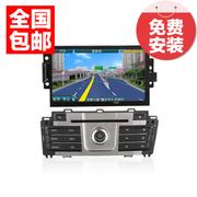 杰航(Jiehang) 中华H230导航H320 H330专用H530车载DVD导航仪一体机V5倒车影像gps 中华H530 车载嵌入式DVD导航仪一体机
