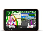 任我游 D570汽车导航仪汽车车载GPS电子流/移动 7寸 导航仪一体