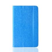 小魔女 钢丝纹清新保护套 适用华为荣耀S8-701u/w 华为荣耀LTE版/wife/3G 天空蓝