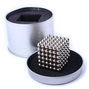 生活演绎 216粒 5mm益智休闲减压玩具魔力磁球巴克球节日礼物磁铁魔方魔术球神奇魔力磁球 好玩益智