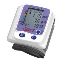 威尔康 电子血压计 XW-105 全自动家用腕式 双人记忆型 精准测量产品图片主图