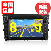 杰航(Jiehang) 北京现代名图专车专用车载嵌入式8英寸DVD导 北京现代名图 9英寸安卓电容无碟导航一体机