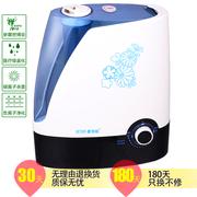 其他 赛特斯(CETUS)C801 创新医用级 加湿器 空气净化氧吧降尘