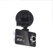 晶铂 索途 清晰行车记录仪 2.7寸夜视汽车记录仪 无限循环覆盖 红外线夜视 碰撞紧急保存录像 带8G内存卡