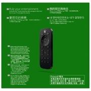 微软 【原装产品】Xbox One 多功能遥控器