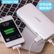 JOWAY 乔威 10000毫安超大容量 移动电源  苹果小米华为 智能通用型 聚合物充电宝 银色
