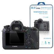 嘉速 佳能6D 单反相机专用高透防刮钢化玻璃保护贴膜