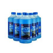 蓝星 玻璃水车用玻璃清洁剂 汽车玻璃水 雨刮水非浓缩汽防冻玻璃水 -30度防冻玻璃水一箱8瓶装