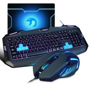 其他 朗森lonsan 终结者三色背光可调游戏键盘游戏键鼠 套装键盘三色发光键鼠套装 黑色键鼠套装