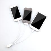 万鸿瑞 车载充电器USB数据线 苹果iphone6/5S/4S三星魅族华为中兴HTC车充线 80CM全能伸缩数据线