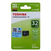 畅志 行车记录仪专用卡 C10高速卡内存卡 32GB TF卡 完美匹配 黑色