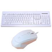 新盟 X2有线键盘鼠标套装 M191+K20 时尚白色键鼠套装 白色