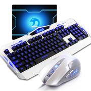 新盟 K39 背光机械手感键盘 lol台式电脑笔记本有线发光 游戏键盘 白字键发光+白鼠标+垫