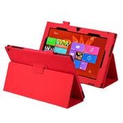 索士 Nokia诺基亚lumia 2520平板电脑保护 套2520皮套 后翻支架薄壳 红色