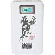 尚淼 SM-PB08 13000mAh 移动电源白色